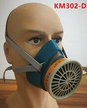 KM302 D לשימוש חוזר חצי פנים מסכת גז הנשמה אנטי אבק/אורגני גז/צבע ערפל גז מסכה