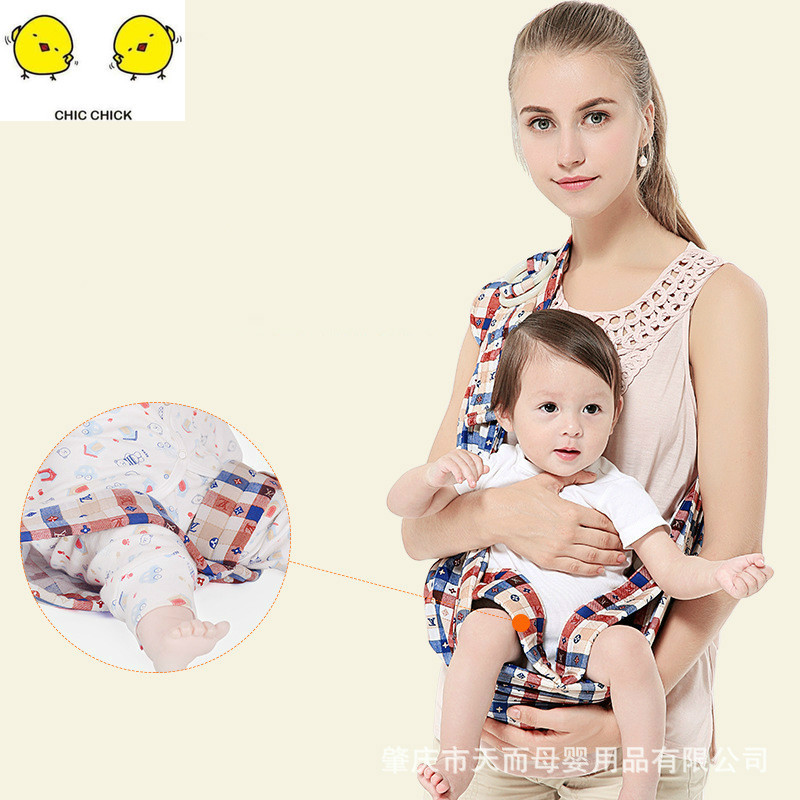Adjustable Ring Baby Carrier Toddler Sling Water Mesh Fast Drying Slings Wrap for Newborn