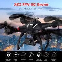 BAYANGTOYS X22 бесщеточный двойной gps Профессиональный Drone WiFi FPV RC Quadcopter 1080 P HD Камера с 3 осное высота Удержание