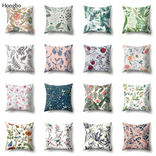 Hongbo Fashion Tropical Plants Green Leaves Monstera Cushion Flower Floral Decorative Polyester Pillow Case
