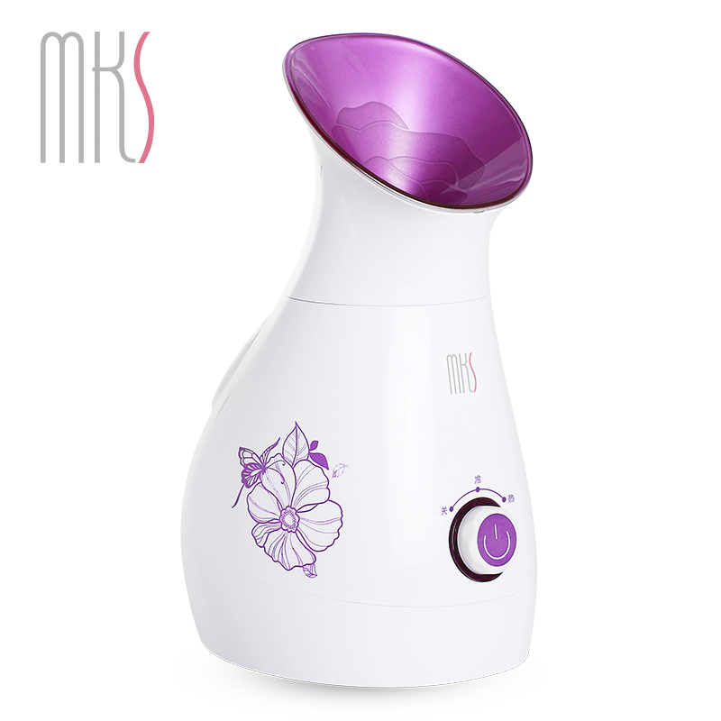 MKS Purple Cold Hot SPA Facial Steamer Moisturizing Instrument Face Sprayer Humidifier Reduce acne deep wrinkles