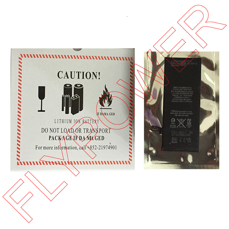 100% Warranty Zero Cycle 1960mah Li-ion battery Batteries for iPhone 7 7G 4.7 by free shipping