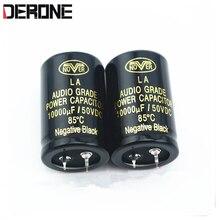 2 peça nover capacitor de áudio 10000uf 63 v para amplificador potência dac cd preamplificador filtro capacitor frete grátis