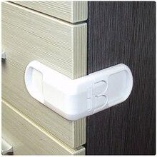 Купить с кэшбэком 5pcs Infant Toddler Drawer Door Cabinet Cupboard Double Buckle Safety Lock Baby Kids Child Safety Protection from children 9556