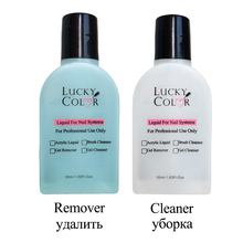 Lucky Color New Gel Polish Remove Liquid Soak Off Remover for Removing UV Nail Polish Varnish Cleaner Degreaser 1 Bottle 30ML все цены