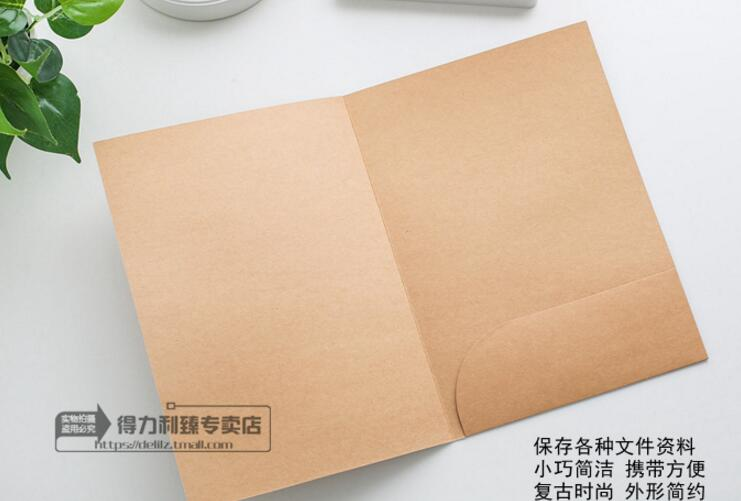 Kraft Paper Folder Data Book 10pcs