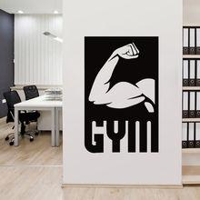 Muscle Sport Gym Vinyl Wall Sticker Decal Fitness Bodybuilder Workout Motivation Mural AY0257