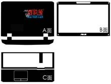 Pour Ordinateur Portable spécial En fiber de Carbone Vinyle Autocollants de Peau De Couverture de garde Pour ASUS G75 G75VW G75VX 17.3-pouces