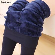 High Elastic Waist Winter Plus Velvet Thicken Warm Pants Good Quality Cashmere Thick Trousers Female Women Leggings