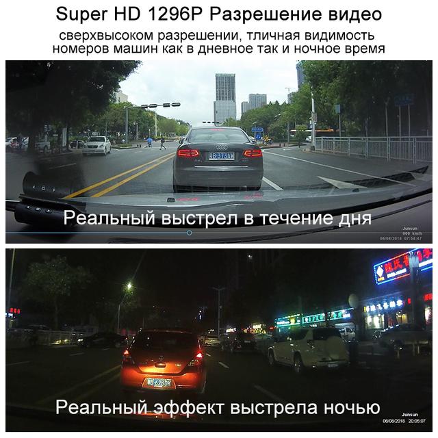 Junsun L2 Car DVR Dash Cam Ambarella 3 in 1 Video Recorder Radar Detector GPS FHD 1296P Registrar Dashcam AntiRadar for Russia