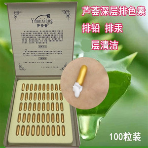 Image 4 - 100pcs Capsule Facial Ultrasonic EG F Capsule Detox Detoxification Cream Melanin Repairing Rejuvenation Beauty Salon