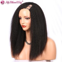 AliBlissWig Kinky Straight U Part Wig Brazilian Remy Hair 150 Density Medium Cap None Lace Human