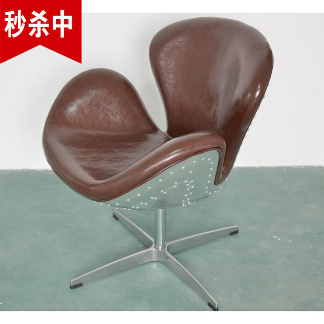 cheap metal rivets vintage wax leather swan chair swan chair swan