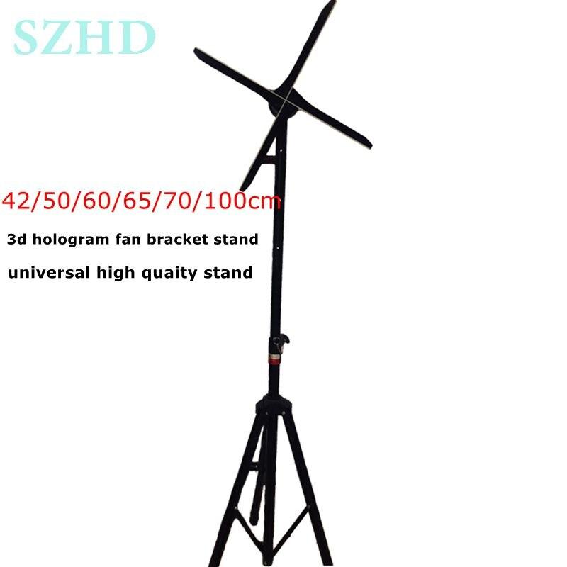 Universel 42 cm 50 cm 60 cm 65 cm 70 cm 100 cm 3d hologramme ventilateur adveretising affichage ventilateur LED support