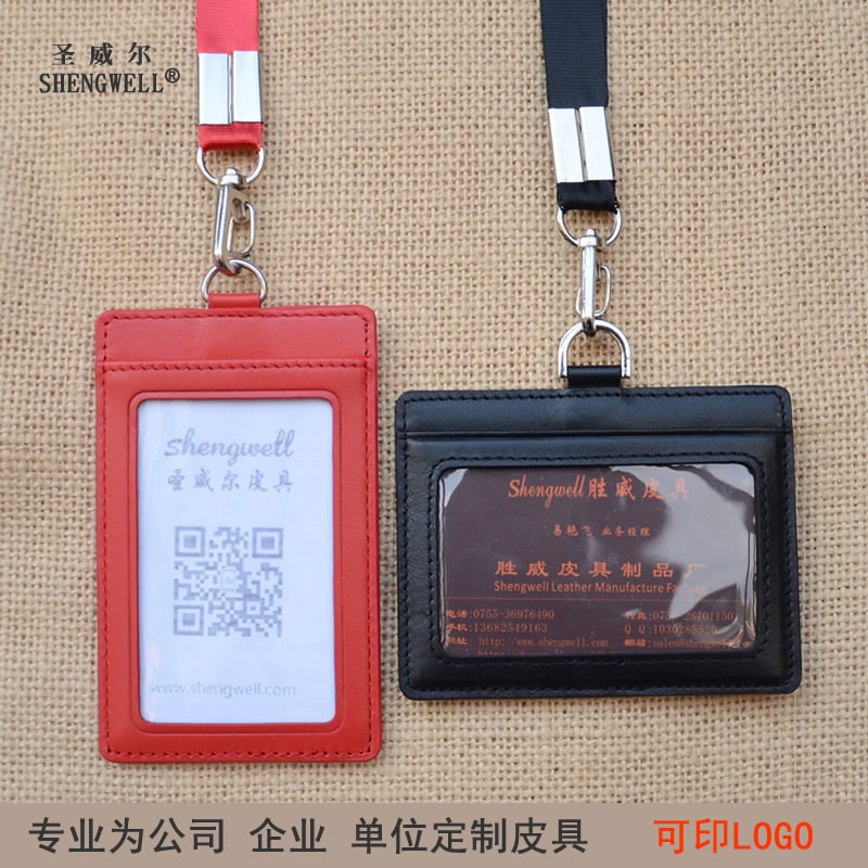 special offer sales promotion of high grade leather holster work id