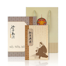 Tangfoo Creative Chinese Personality Gifts Silk Clear Stamps Art Of War Book Collection Album Cultural
