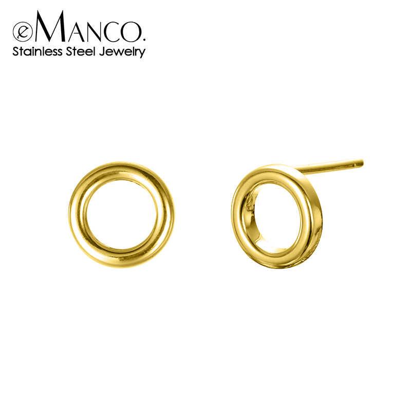 E-Manco สุภาพสตรีขนาดเล็กรอบความปลอดภัย PIN ต่างหูผู้หญิงต่างหูสแตนเลสสตีลยอดนิยมแหวนหู Studs เครื่องประดับ