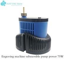 Engraving machine submersible pump power 75W Hmax 3.5m voltage 220-240v flow 3500L/H