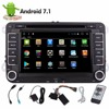 Android 7 1 EinCar 8 Core 2 Din Car Stereo Autoradio Touchscreen DVD Player GPS Navigation