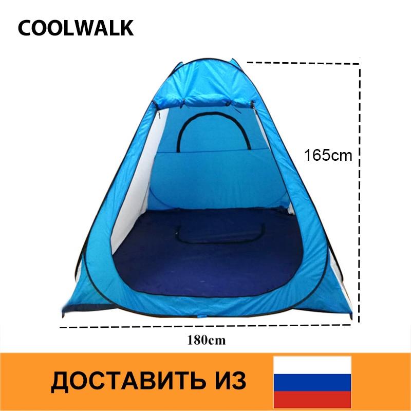 RU доставка палатка для зимней рыбалки Pop Up Shower палатка для ванны ветрозащитная водостойкая зимняя рыбалка палатки на льду Кемпинг походная ...