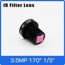 Lente de filtro IR fija de 2,3mm, 1/3 pulgadas, gran angular de 170 grados para EKEN/SJCAM AR0330/OV4689, cámara de acción o grabadora de conducción de coche