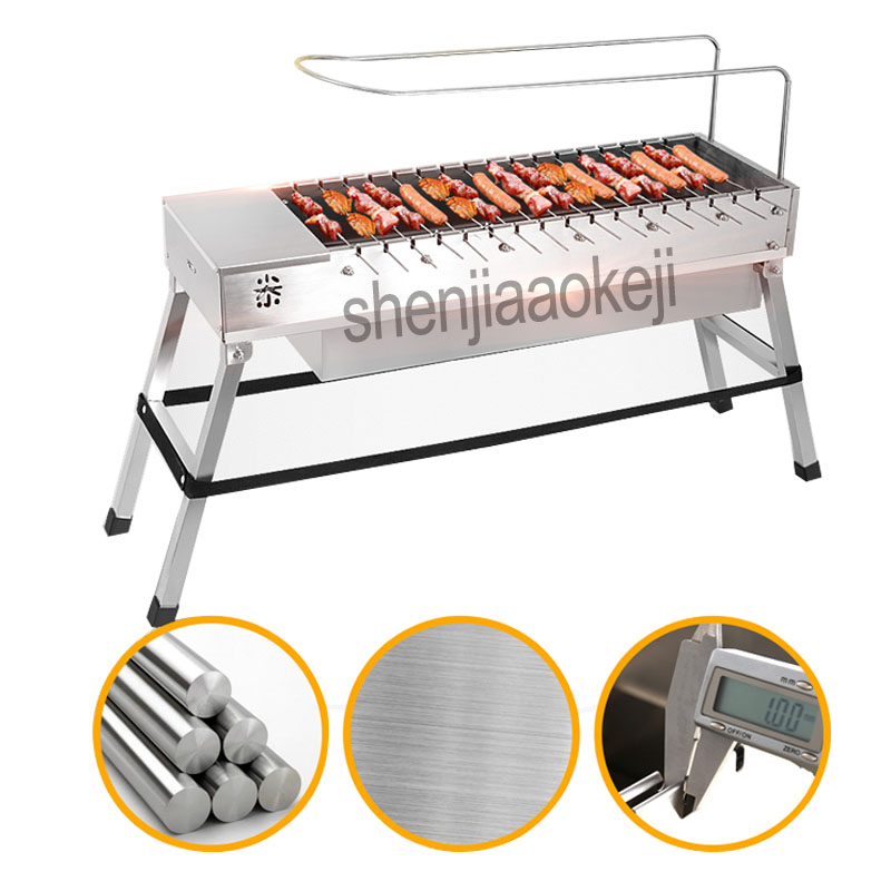 лучшая цена Stainless Steel Barbecue Machine Automatic BBQ furnace Outdoor Household Automatic Flip Electric BBQ Grills 1pc