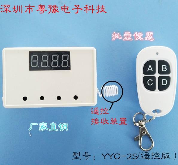 Wireless remote control, timing module, refit switch, time delay relay, timing module 51224, V relay control module time delay switch blue black