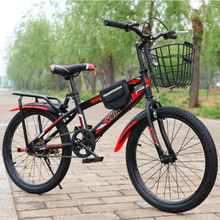 Childrens bicycle 20 inch student mountain boy baby stroller 7.9.10.11.12 years old single speed