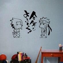 Japanese Cartoon Naruto Vinyl Wall Sticker Anime Uzumaki Uchiha Sasuke Art Decal Kids Room Bedroom Home Decoration