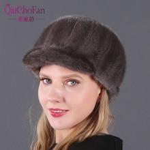 Fur hat Female Winter mink fur duck tongue cap Knight Outdoor warm skin baseball in autumn and winter