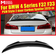 Rear Spoiler Tail PSM Style For BMW F32 F33 2-Door 420i 428i 430i 440i Carbon Fiber Trunk Wing car styling 2013-in