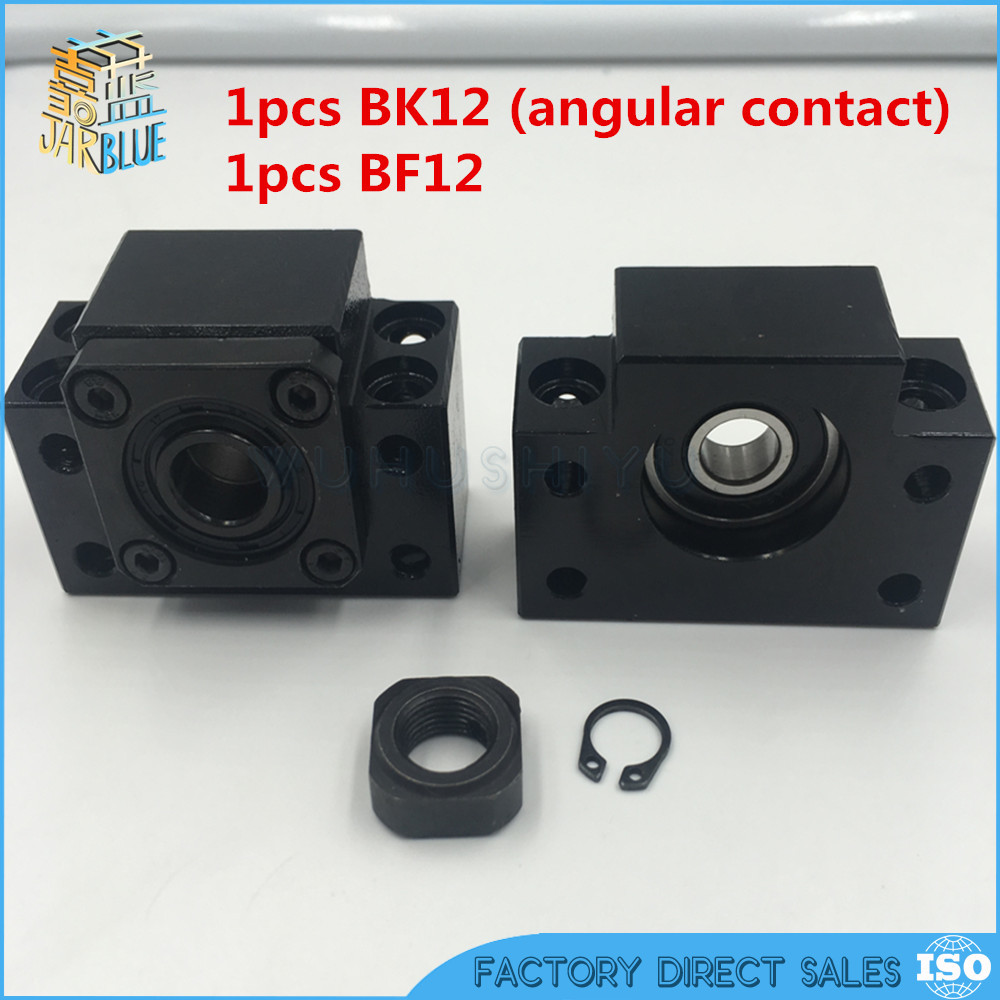 BK12 BF12 for SFU1605 ballscrew 1pc angular contact BK12 1pc BF12 for SFU1605 SFU1604 Ball Screw End Support CNC parts BK/BF12 ball screw sfu1605 550 end machine with bk12 bf12 end support bearing mounts 1set