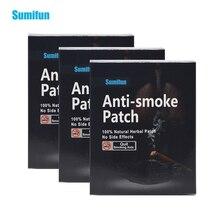 105 패치 = 3 상자 sumifun 100% 천연 성분 중지 흡연 및 안티 연기 패치 연기 중지 건강 치료 d0584