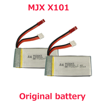 (in stock) Original MJX X101 Battery 7.4v 1200mah Battery For MJX X101 Rc Quadcopter Spare part Free shipping