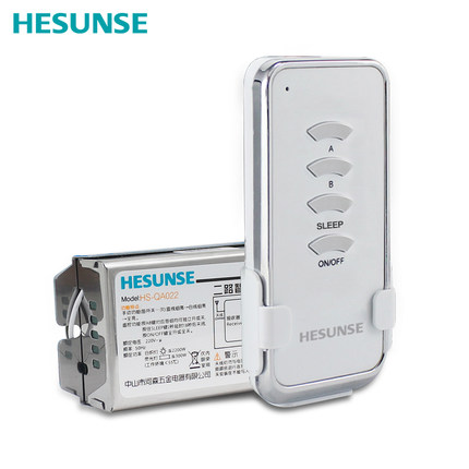 HS-QA022 1304W Two Way  85V-265V 10A Wireless RF Remote Control Switch With Wall Switch FunctionHS-QA022 1304W Two Way  85V-265V 10A Wireless RF Remote Control Switch With Wall Switch Function