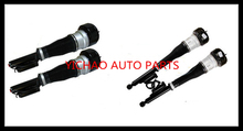 for MERCEDES benz CL & S W221 S350 S450 S500 S550 CL550 S63 AMG COMPLETE SET FRONT & REAR AIR SUSPENSION STRUTS / SHOCKS парковка электронных приводе тормоза механических oem 2214302849 для mercedes benz s класс w221 w216 s550 cl63 s63 s65 amg