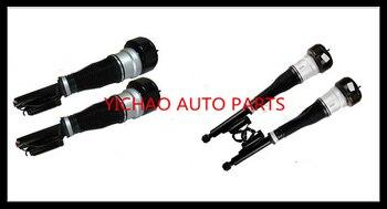 for MERCEDES benz CL & S W221 S350 S450 S500 S550 CL550 S63 AMG COMPLETE SET FRONT & REAR AIR SUSPENSION STRUTS / SHOCKS
