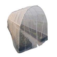 20 메쉬 2m x 1m 안티 조류 곤충 메쉬 그물 식물 야채 과일 나일론 보호 커버 트리 온실 해충 방제 용품