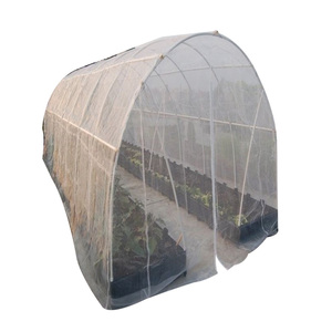 Image 1 - 20Mesh 2mx1m Anti bird Insect Mesh Netting Plants Vegetable Fruit Nylon Protection Cover Tree Greenhouse Pest Control Supplies