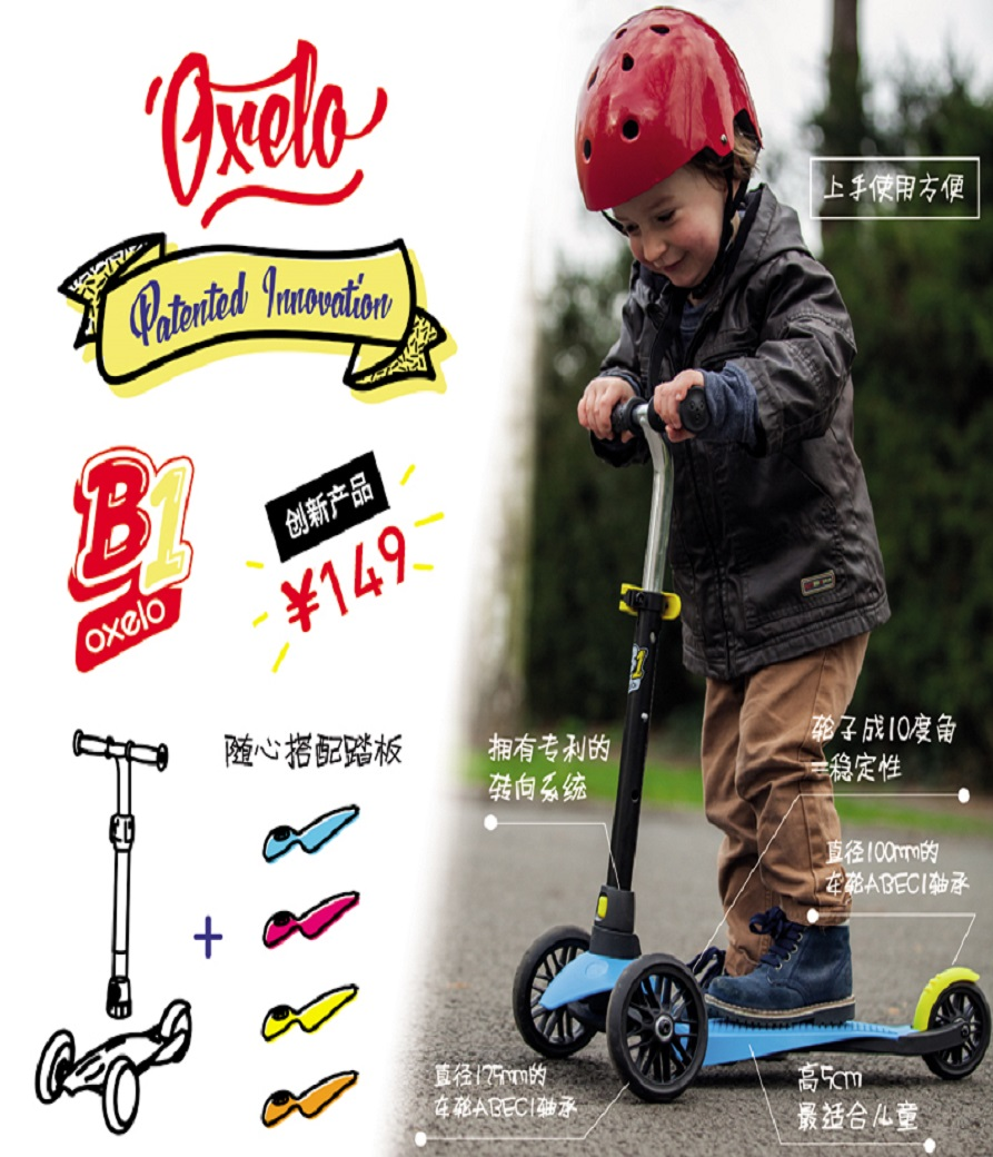 ФОТО hree adjustable children can fold scooter