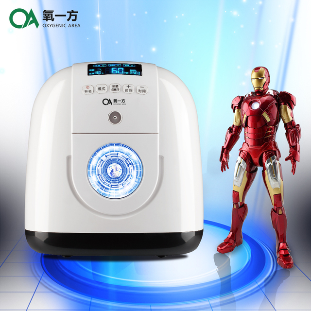 5L flow home/car use Battery atomizing medical  portable oxygen concentrator generator XY-3/XY-3S/XY-3B