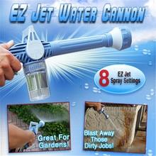 VILEAD ABS EZ Jet Регулируемая водяная пушка восемь в одном мульти-функциональная водяная пушка пистолет спрей садовый полив автомобиля Мойка инструменты
