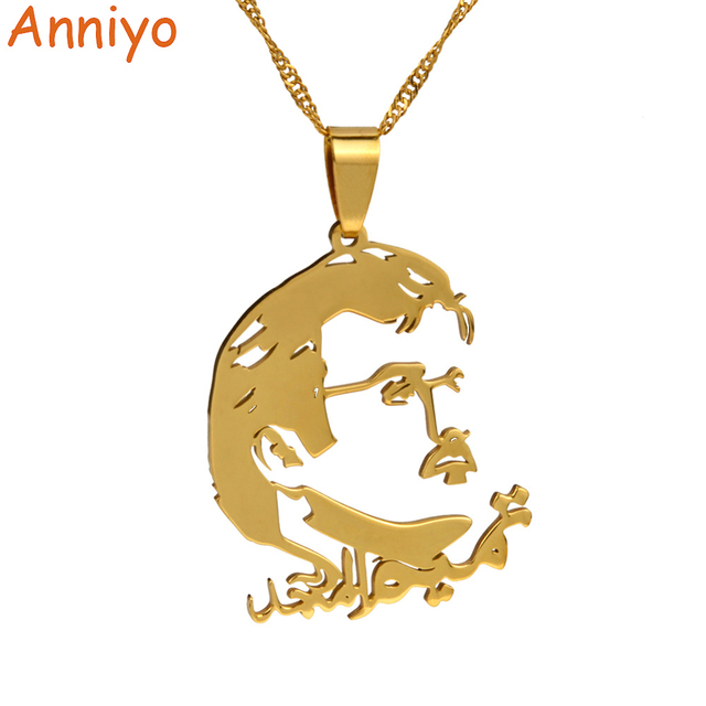 Anniyo Qatar Pendant and Thin Chain for Women Girl Gold Color & Stainless Steel The Jewelry Gift of The Qatar People #022521