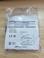 送料無料センサー HP7-T11 E11 R11/HP7-T12 E12 R12 光電スイッチセンサー