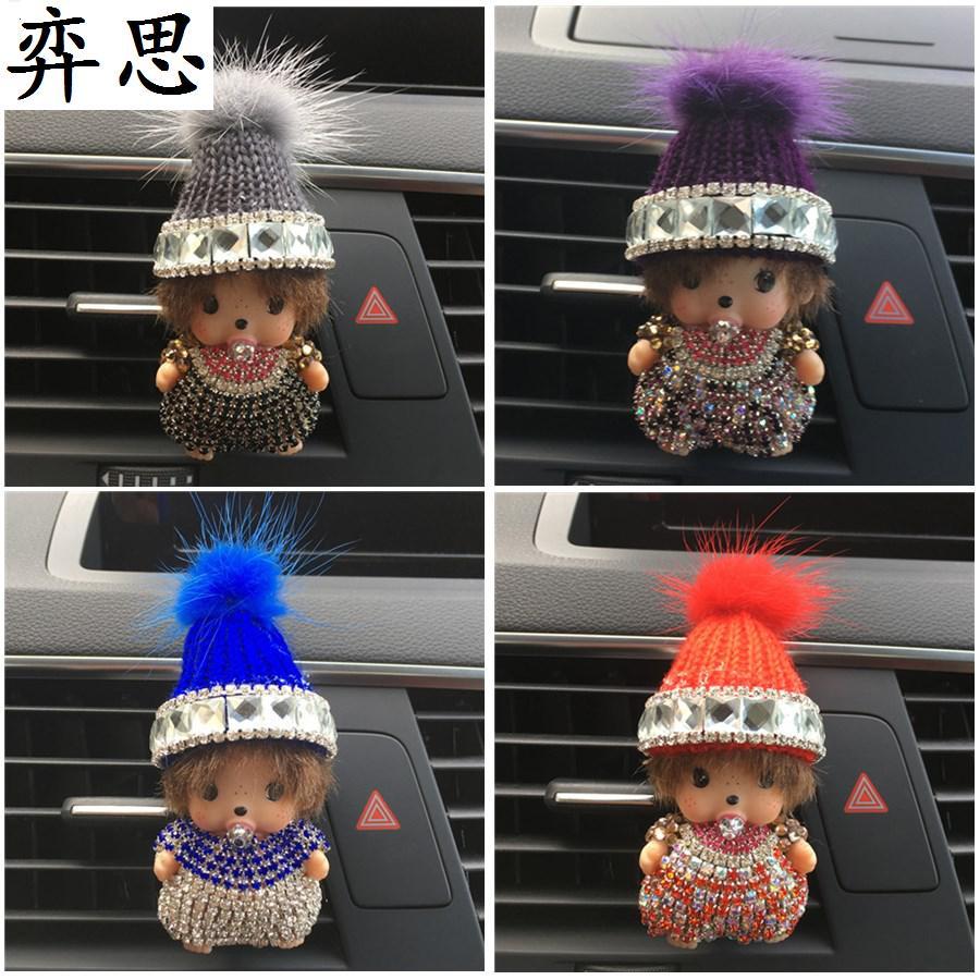 Прекрасная шляпа Kiki украшение автомобиля духи Зима Плюшевые Тюнинг автомобилей Освежители воздуха Рождественские Подарки для женщин авто духи клип
