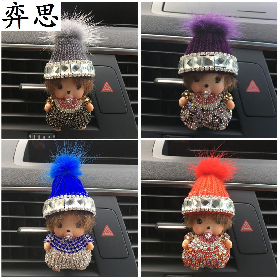 Lovely hat Kiki car decoration Perfume Winter plush car styling Air Freshener Christmas gifts for women Auto perfume clip car outlet perfume air freshener with thermometer lime