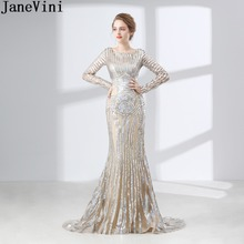 5c0109571788 JaneVini Arabic Long Sleeves Bridesmaid Dresses for Women Bling Sequins  Mermaid Sweep Train Wedding Party dress