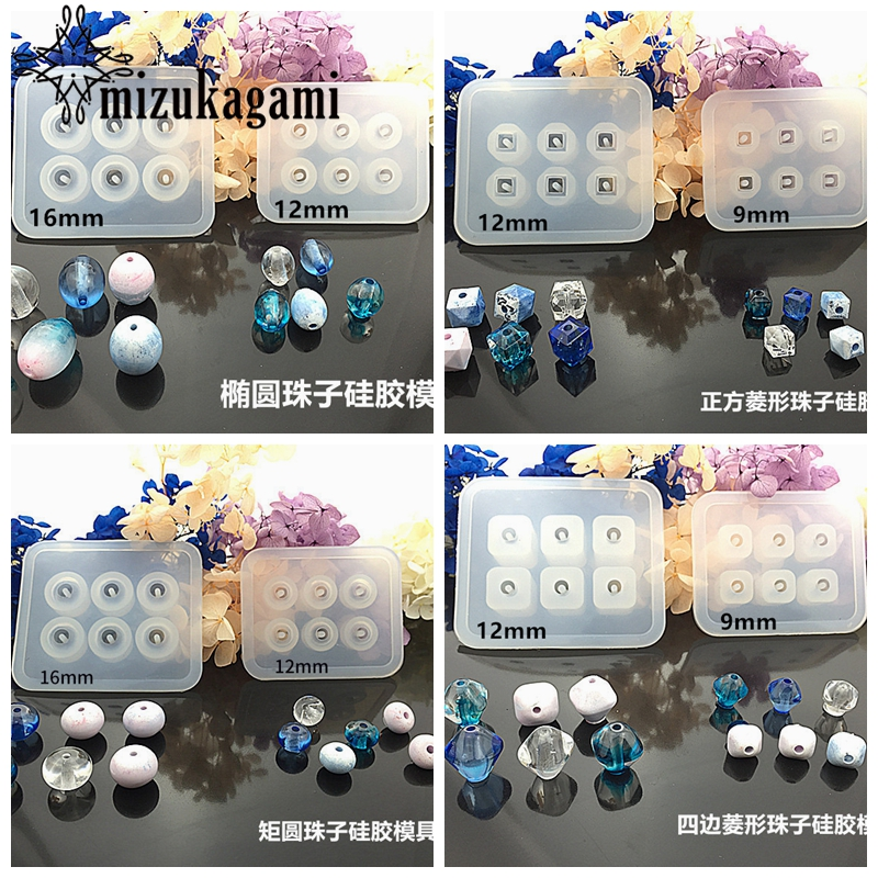Transparent Mold Beads Pendant Clear Mold DIY Bracelet Tool Hand Craft Jewelry Making Mould Resin Molds For Jewelry