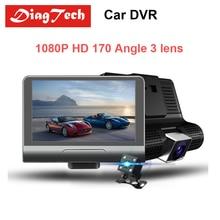 Gryan 3 Camera Lens 1080P HD Car Rearview Mirror Car DVR Dash Cam G-sensor Rear View170 Degree Night Vision Registrator