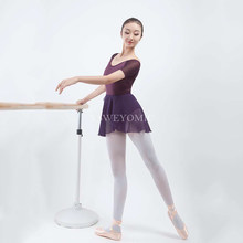 Top Quality Red Chiffon Girls Adult Ballet Dance Tutu Skirt Gymnastics Skate Wrap Skirt Teacher Training Ballet Skirts(China)